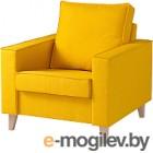 Кресло мягкое Ikea Аскеста 304.683.22