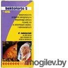 Средство для ухода за рыбами Sera Baktoforte S / 2585 (8таб)