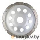 Алмазная чашка Sturm! 9020-05-125x22-1