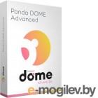 ПО Panda Dome Advanced - ESD версия - на 5 устройств - (лицензия на 1 год)
