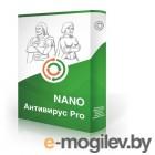 ПО NANO Антивирус Pro 500 (динамическая лицензия на 500 дней)