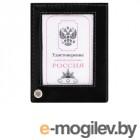 обложки для документов Обложка Staff для удостоверения Black 237194