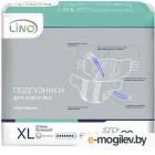 Подгузники для взрослых Lino Extra Large (XL, 20шт)