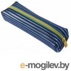 Пеналы Brauberg Royal 190x60x60mm Light Blue 229023