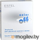 Эмульсия для удаления краски с волос Estel Color Off эмульсия для удаления краски с волос (3x120мл)