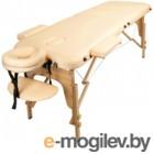 Массажный стол Atlas Sport 3D-60185/4B (кремовый)