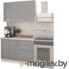 Готовая кухня Кастанье Марта 1.2 (серый пыльный)