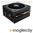 Corsair 650W Enthusiast Series TX650M Retail