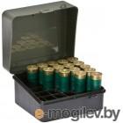 Коробка для патронов Plano 1217-01