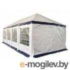 Торговая палатка Sundays PA48201-NEW (синий)