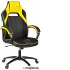 Кресло Бюрократ Viking 2 Aero (черный/желтый)