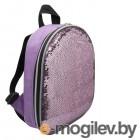 Рюкзак Silwerhof 830876 розовый