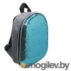 Рюкзак Silwerhof 830873 серый