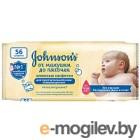 Влажные салфетки Johnsons Baby От макушки до пяточек (56шт)