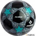 Футбольный мяч Demix DF55W-E3 (р-р 5, оранжевый)