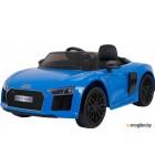 Детский автомобиль Farfello JJ2198 (синий металлик)