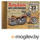 Альбомы, краски, кисти Альбом для рисования Brauberg Эко Мотоциклы 205x290mm А4 32 листа 105073