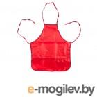 Одежда для уроков труда Фартук №1 School 44x54cm Red 1008101