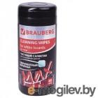 Аксессуары для маркерных и магнитных досок Чистящие салфетки для маркерных досок Brauberg Turbo Max 60шт 513030