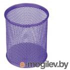 Подставка-органайзер Brauberg Germanium Purple 231981