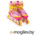 Start Up Style р.M 35-38 Pink-Orange 341 505