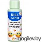Антисептик для рук Kill Bacill С пантенолом (65мл)