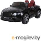 Детский автомобиль Farfello JЕ1155 (черный)