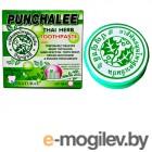 Зубные пасты Punchalee Coconut Herbal Toothpaste 25g 7643