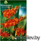 Семена цветов АПД Монтбреция крупноцветковая Ауреа / A30943 (10шт)