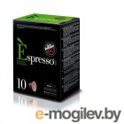 Капсулы для кофемашин Vergnano Nespresso Espresso Lungo Intenso 10шт