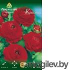 Семена цветов АПД Ранункулюс красный махровый / A30664 (10шт)
