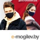 Neopren 3-х слойная многоразовая маска 1.5mm