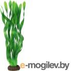 Декорация для аквариума Laguna Валлиснерия 3455 / 74044050 (зеленый)