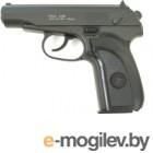 Пистолет страйкбольный GALAXY G.29B пружинный (6мм)