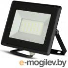 Прожектор V-TAC 50W 4250 LM 4000K / SKU-5959 (черный)