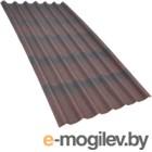 Лист кровельный Onduline Tile x5 SR-130 с тенью 3D (1950x960, коричневый)