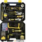 Универсальный набор инструментов WMC Tools 20100