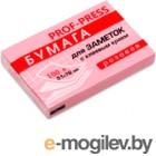 Бумага для заметок Проф-Пресс ЗБ-1550 (розовый)