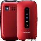 Мобильный телефон Panasonic KX-TU456RU (красный)