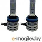 Автомобильные лампочки Narva Range Performance LED H11/H8/H16 12/24V 16W 6500K 18036 (2 штуки)
