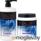 Набор косметики для волос Salon Professional Spa Care интенсивное восстановление шампунь 1л+маска 1л