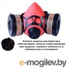 Респираторы, самоспасатели, противогазы Респиратор Archimedes 91880 фильтры класса А1 до 30 ПДК