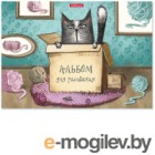 Альбом для рисования Erich Krause Cat & Box / 46912