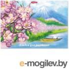 Альбом для рисования Erich Krause Цветущая Япония / 49828