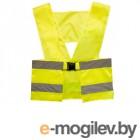 Жилет PSV Баклер XXL/56-58 Lemon 130302