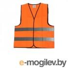 Жилеты дорожные светоотражающие и сигнальные Жилет PSV Тентофф XL-XXL/50-58 Orange 130143
