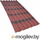 Лист кровельный Onduline Tile x5 SR-130 с тенью 3D (1950x960, красный)