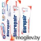Зубная паста Biorepair Fast Sensitive Repair для чувствительных зубов (75мл)