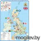Настенная карта Белкартография Великобритания и Северная Ирландия (ламинированная)