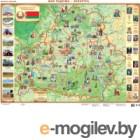 Настенная карта Белкартография Мая Радзіма – Беларусь (ламинированная)